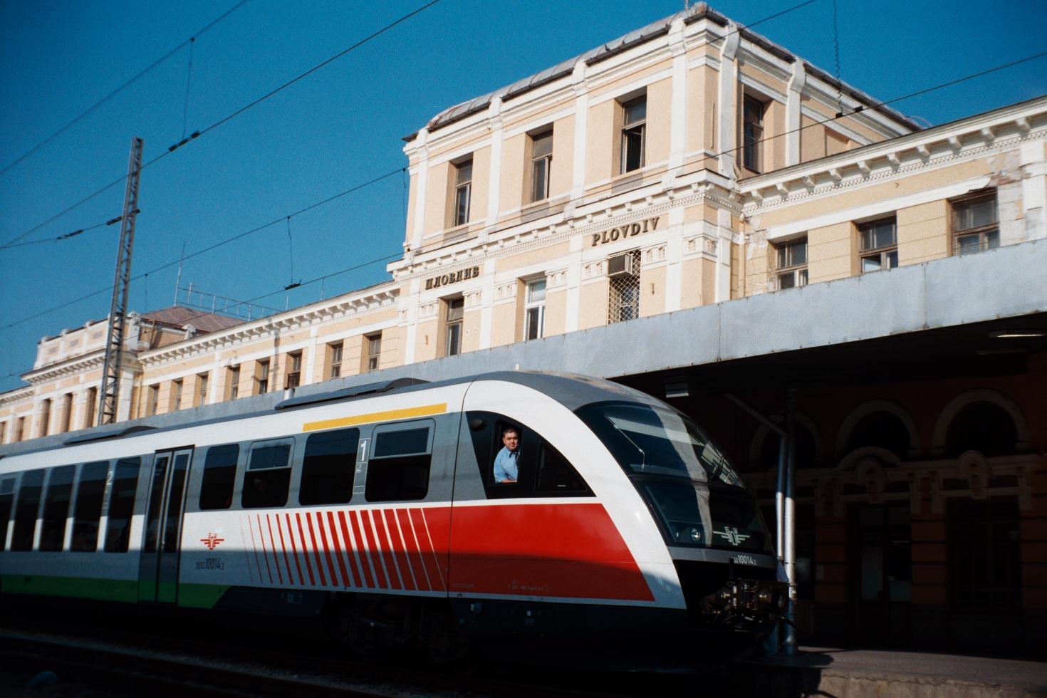 Технология и организоция на железопътния транспорт