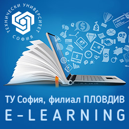 Физика - 2 - гл. ас. д-р Георги Добрев